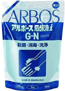 アルボース 石鹸液iGNパウチ 1kg