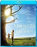 天国からの奇跡[Blu-ray/ブルーレイ]