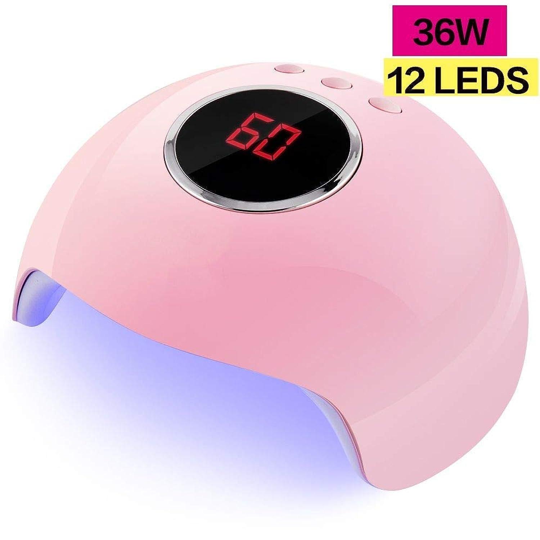 ネイルドライヤー36W UVランプネイルドライヤー用ネイルドライヤーUVランプ付きUSB Cbale LCDディスプレイ乾燥用すべてのゲルネイルポリッシュネイルアートツール