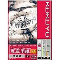 コクヨ インクジェットプリンタ用紙 写真用紙 光沢紙 B5 10枚 KJ-G14B5-10 Japan