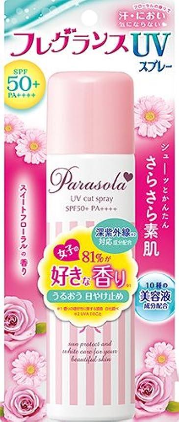 聞くみ星パラソーラ エッセンスイン フレグランス UVスプレー (SPF50+ PA++++) 90g スイートフローラルの香り