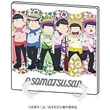 アクリルアートボード「おそ松さん」03/集合デザイン ゴンドラver.