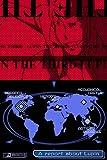 「ルパン三世 ~史上最大の頭脳戦~」の関連画像