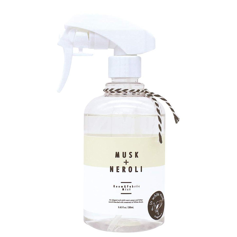 確認するスキップシェルターノルコーポレーション ルーム&ファブリックミスト more room 消臭成分配合 ホワイトムスク & ネロリの香り 280ml MRM-3-3