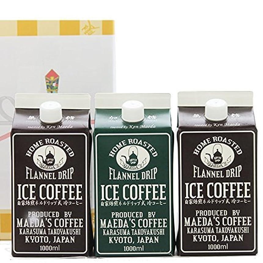 もし狂信者物語【母の日 シール付き】前田珈琲 ネルドリップ リキッドコーヒー アイスコーヒー 3本 ギフトセット (無糖3本)