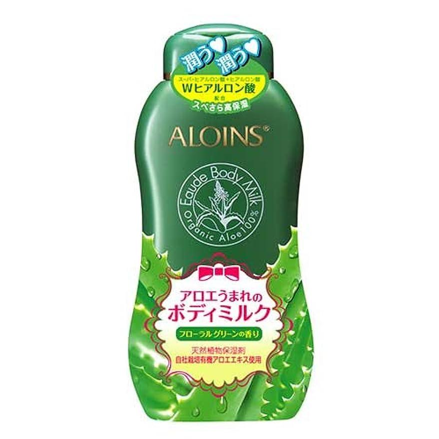 姓素朴な美的アロインス オーデボディミルク