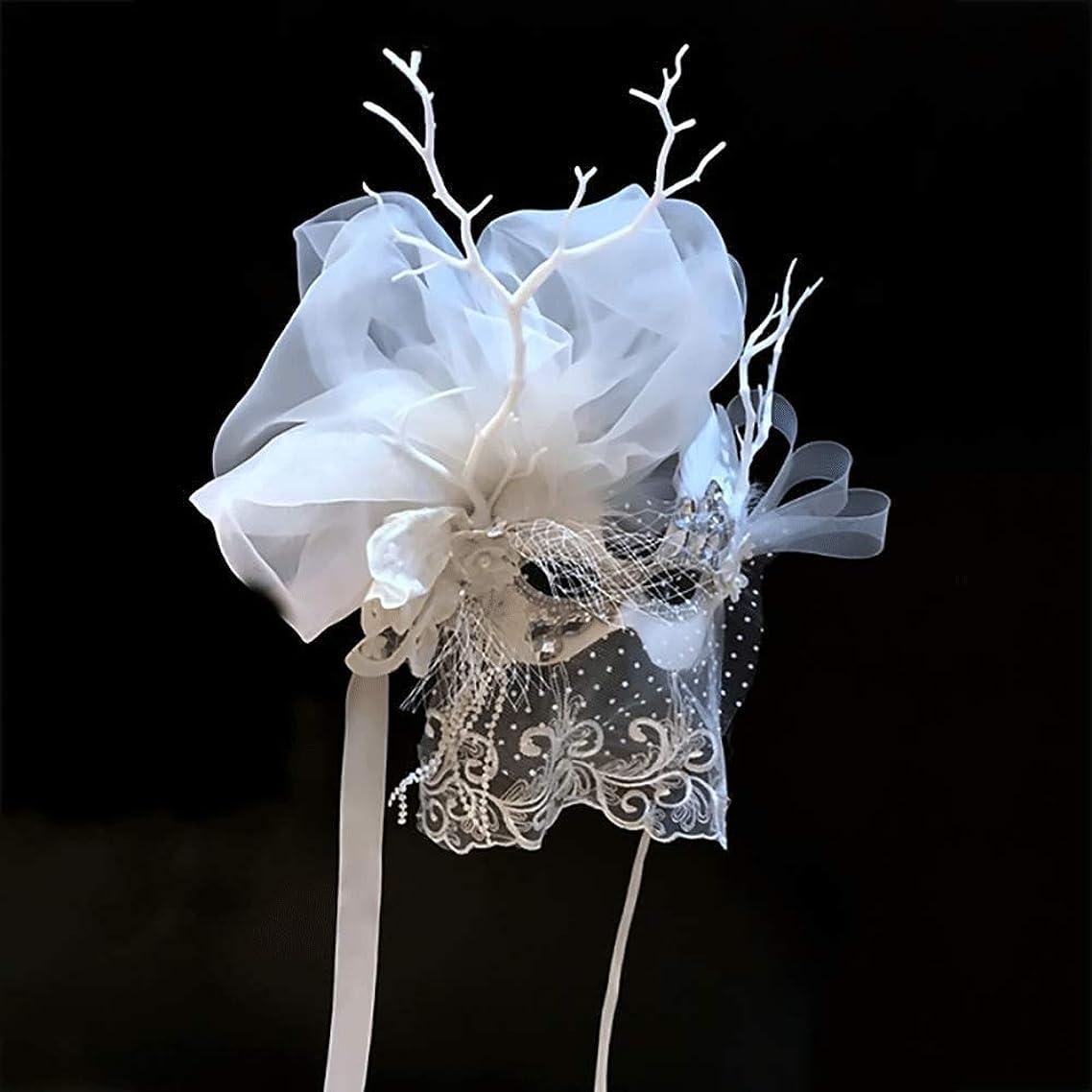 驚くばかり哺乳類お誕生日Nanle ハロウィンラグジュアリーマスカレードマスクメタルラインストーンイブニングパーティーVenetian Mardi Gras Party Mask (色 : 白)
