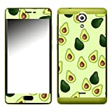 Disagu SF-107288_1122 Design Folie für Wiko Ufeel Lite - Motiv Avocados Muster grün