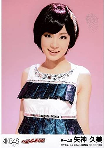 100% precio garantizado Future Future Future models leek Sawa, Comics character action figure skull, Nina (púrpura hair Tsuhezzu) FA-N02 (japan import)  vendiendo bien en todo el mundo