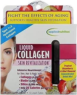 الكولاجين السائل لتجديد البشرة بنكهة الفراولة و الكيوي الاستوائية