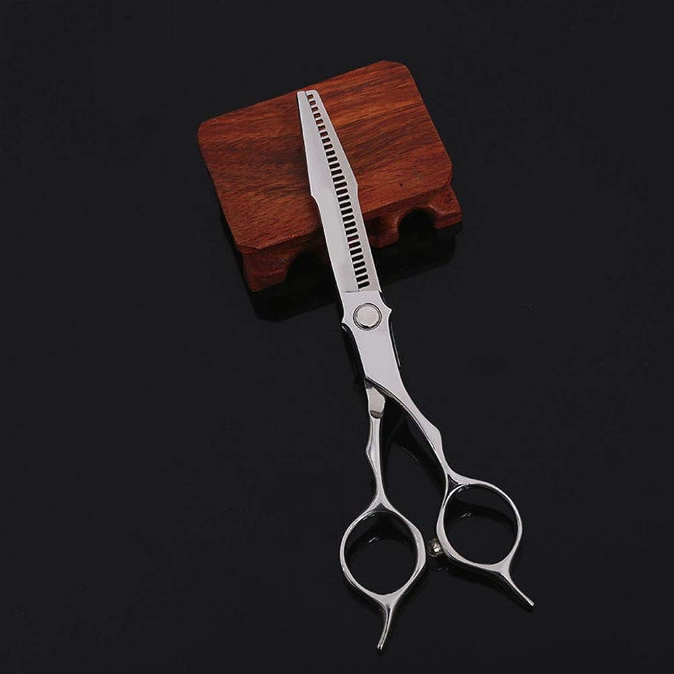 6インチプロフェッショナル美容院理髪はさみ モデリングツール (色 : Silver)