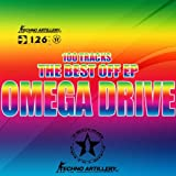 Working Hard (Omega Drive Remix)