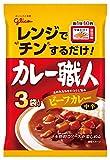 江崎グリコ カレー職人3食パックビーフカレー中辛510g(170g×3) 1セット(9食)