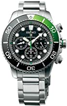 SEIKO Prospex Sea Diver's 200m Chronograph Solar Sports Watch Green SSC615P1
