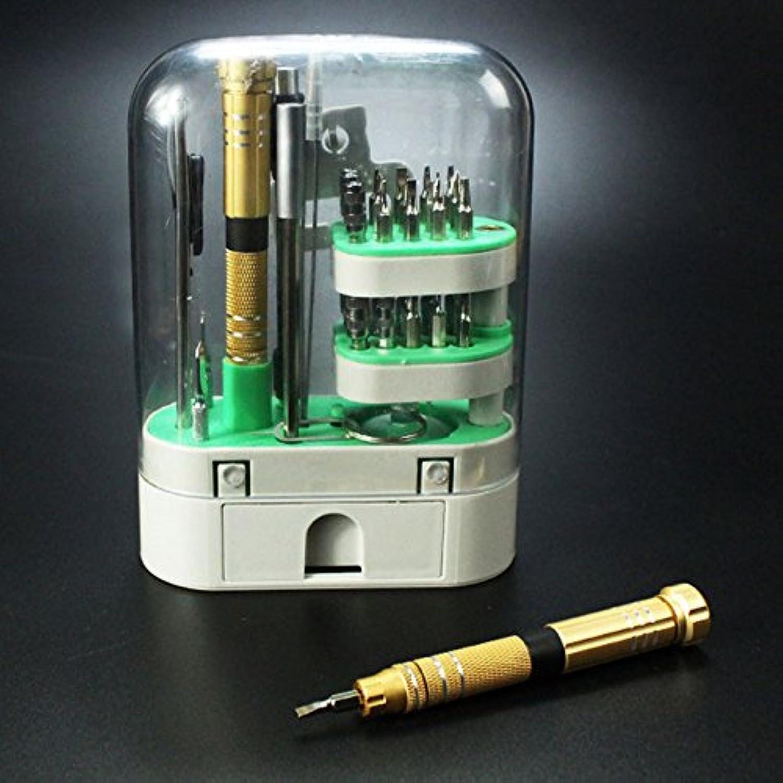 JINHUGU Präzisions-magnetischer Schraubendreher-Werkzeug-Telefon PC Laptop, der flexibler Schaftratschen-Schraubendreher-Satz repariert New B07QDT2YPF | Glücklicher Startpunkt