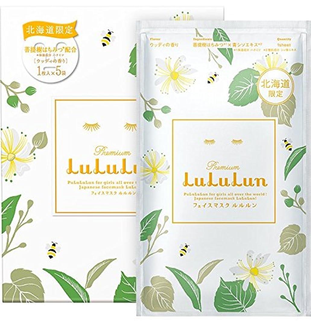 シャベルテーブル思い出北海道のプレミアムルルルン(ウッディの香り)1枚入 × 5袋