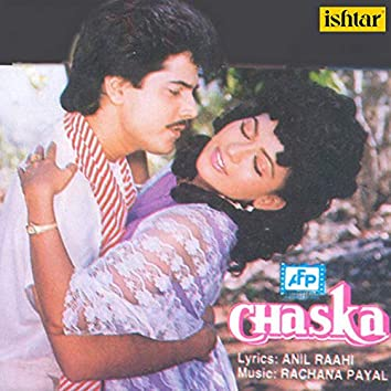Chaska (Original Motion Picture Soundtrack)