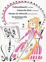 初心者のためのチェロ曲集 第2巻/ムジカ・ブダペスト社/ピアノ伴奏付ソロ楽譜