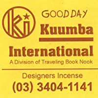 KUUMBA/クンバ『incense』(GOOD DAY) (Regular size)
