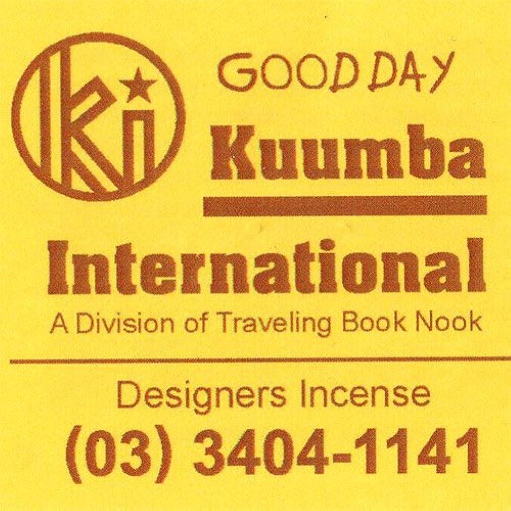 請負業者飛行機月面KUUMBA / クンバ『incense』(GOOD DAY) (Regular size)