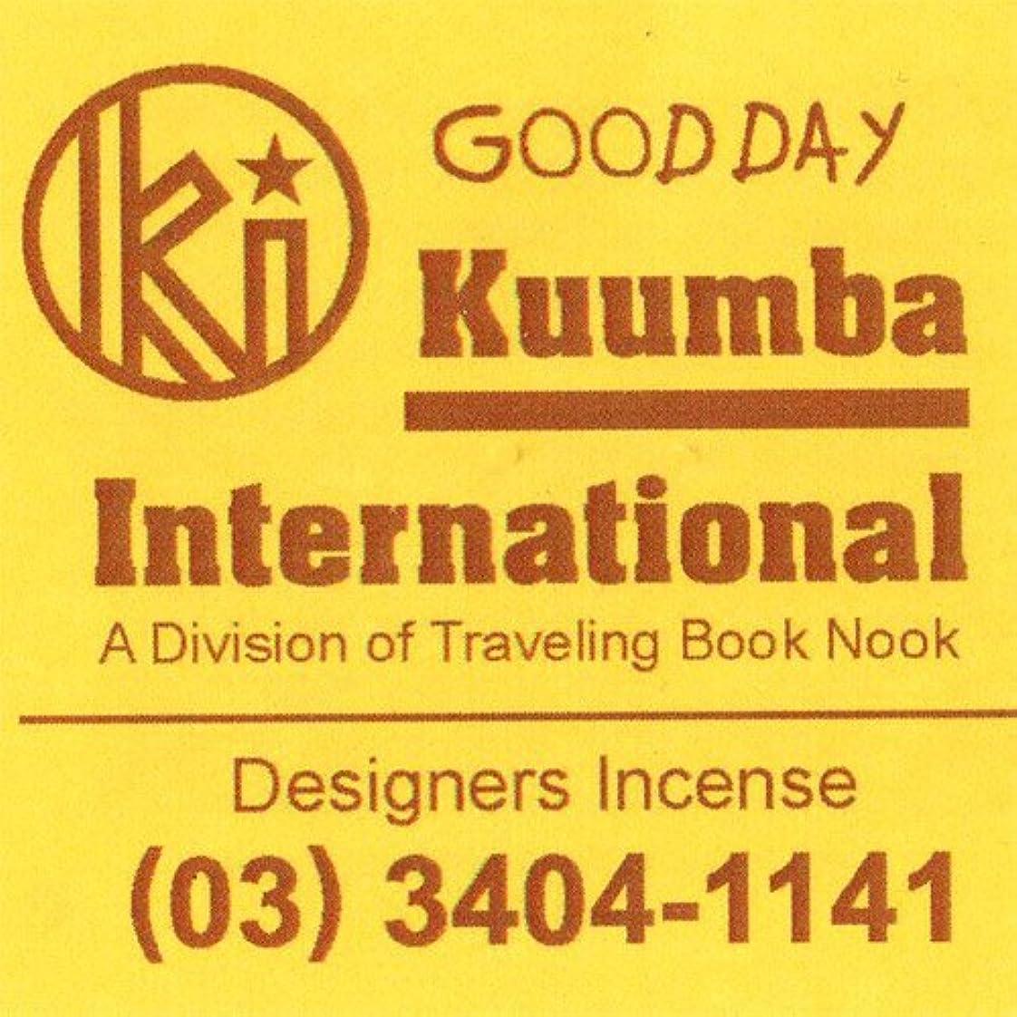 上げる地理卵KUUMBA / クンバ『incense』(GOOD DAY) (Regular size)