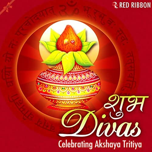 Manoj Mishra, Asha Bhosle, Suresh Wadkar, Lalitya Munshaw & Chorus