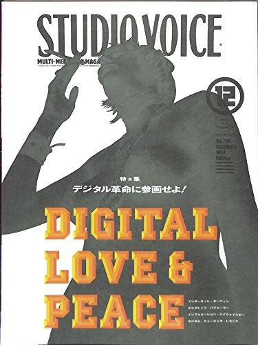 STUDIO VOICE (スタジオ・ボイス) 1994年 12月号