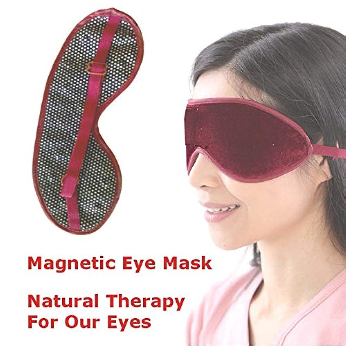 適用済み揃えるポスター注意トルマリン遠赤外線健康鎮痛ディープスリープアイマスクシェード磁気アイ目隠しカバー
