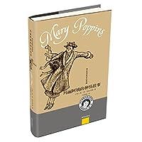 随风而来的玛丽阿姨全套6册 外国儿童文学家特拉芙斯作品9-12岁小学生三四五六年级畅销课外书籍老师推荐少儿书随风飘来的玛丽阿姨