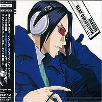 Bleach Beat Collection: Uryu Ishida (2005-08-24)