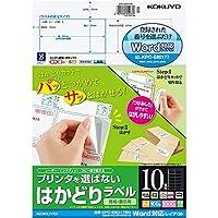 コクヨ カラーレーザー インクジェット ラベル Word対応 100枚 KPC-E80178 Japan