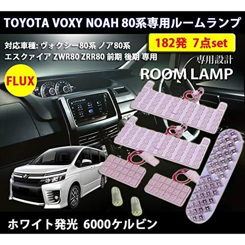 Auto Ideas LED車用ルームランプ 室内灯 LEDライト 専用設計 高輝度FLUXチップ162発採用 適合 ノア ヴォク...