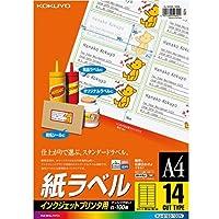 コクヨ インクジェット ラベル 14面 KJ-8163-100 Japan