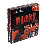 compar Brettspiel Mafia Italiano (Sprache: Russisch) ab 18