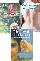 Paket Literarische Essays: Talisman / Ueberseezungen / Sprachpolizei und Spielpolyglotte