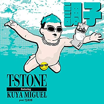 TYOUSI (feat. KUYA MIGUEL)