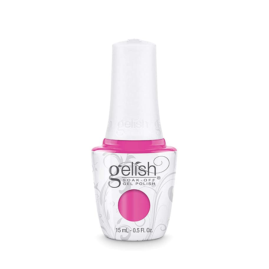 ヒゲクジラエレベーター味わうHarmony Gelish - Royal Temptations Collection - All My Heart Desires - 15 mL / 0.5 oz