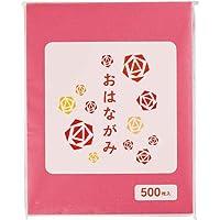 お花紙 1セット(500枚×4パック)桃