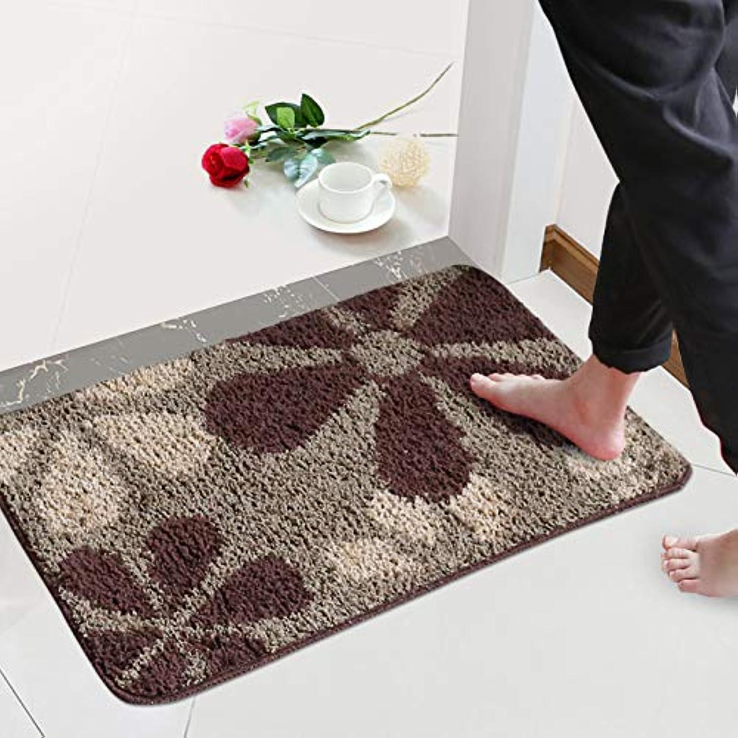 LIUCS Carpet mat, Machine Textile Cleaning Anti-Slip Anti-Static Corridor Aisle Corridor Home Decoration Carpet (40cmx60cm)