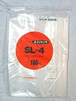 チャック付きポリ袋 ユニパック SL-4 1ケース600枚(100枚×6袋)