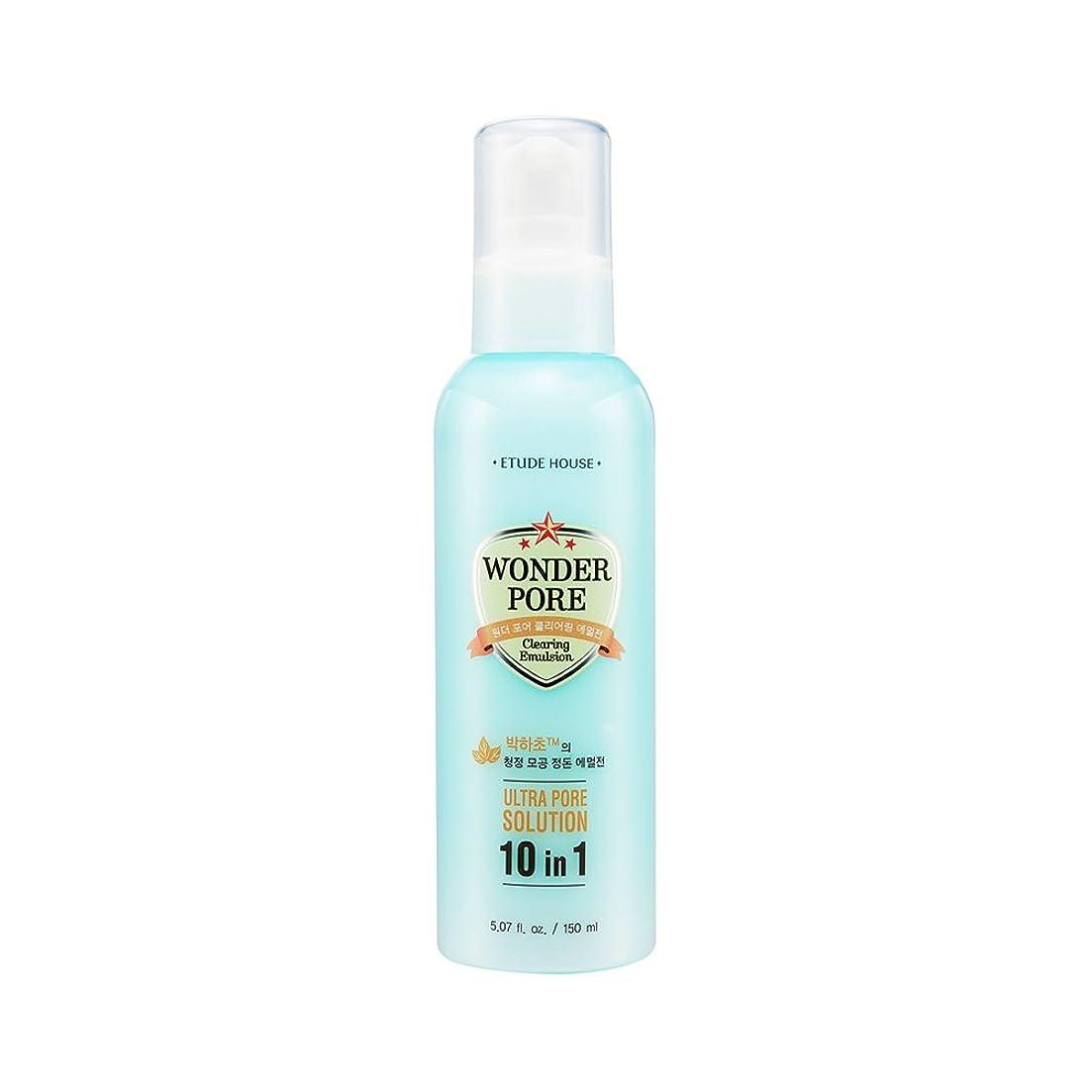 テニス説得力のある雨(6 Pack) ETUDE HOUSE Wonder Pore Clearing Emulsion (並行輸入品)