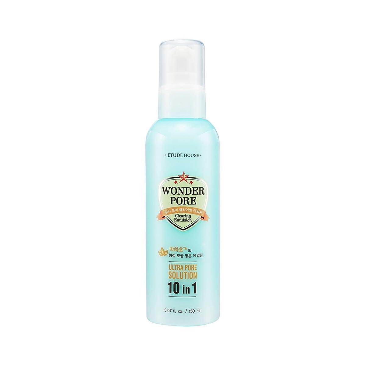 派手北西舗装する(3 Pack) ETUDE HOUSE Wonder Pore Clearing Emulsion (並行輸入品)