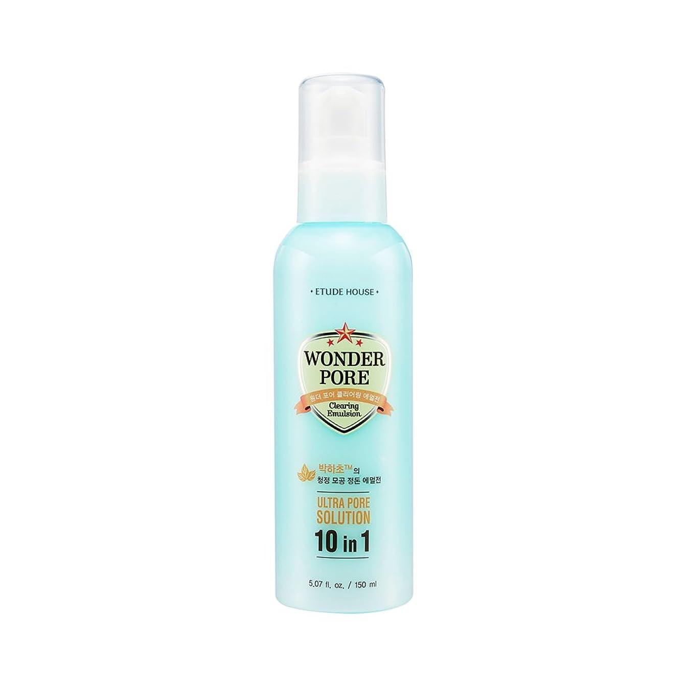 (6 Pack) ETUDE HOUSE Wonder Pore Clearing Emulsion (並行輸入品)