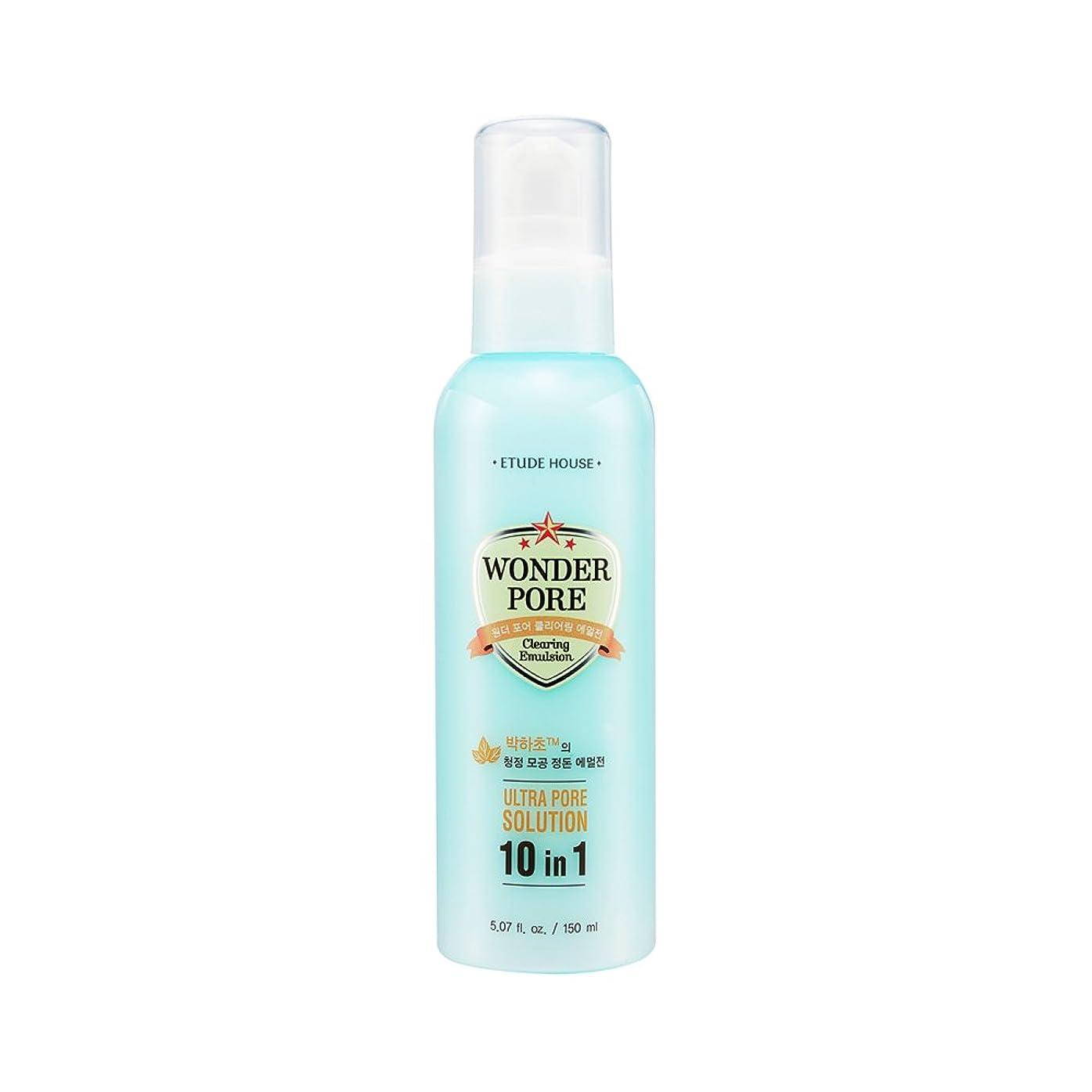 事業貸し手生き残ります(6 Pack) ETUDE HOUSE Wonder Pore Clearing Emulsion (並行輸入品)