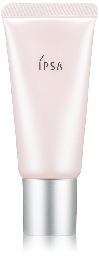 鈍い空の浸すイプサ(IPSA) コントロールベイス(ピンク)