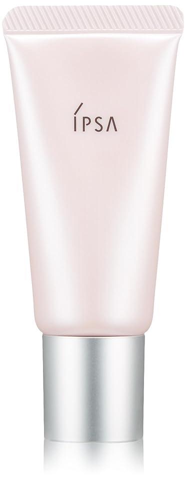 腸出席するアッティカスイプサ(IPSA) コントロールベイス(ピンク)