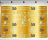 HDゴールドハッピー50歳の誕生日パーティーの写真撮影の背景大人のステップアンドリピートゴールデンスター写真の背景10x7ftビニールバナー写真スタジオの小道具LFPH581