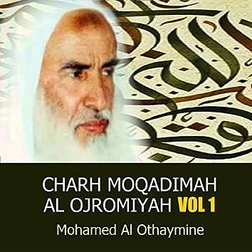 Charh Moqadimah Al ojromiyah Vol 1 (Quran)