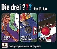 Die drei ??? Box 19. Folge 55 - 57 (drei Fragezeichen) 3 CDs: Folge 55 - 57