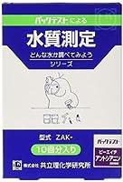 共立理化学研究所 パックテスト ZAK-ANC pH-アントシアニン 10本入